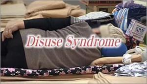 Disuse syndrome