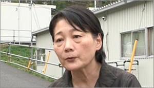 Dr Okawa